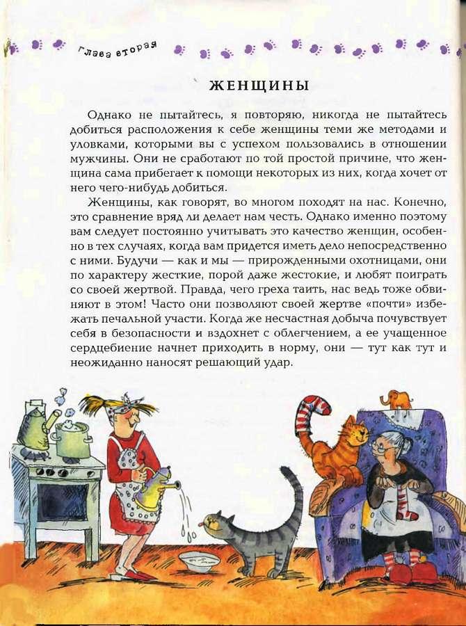 страница. 31