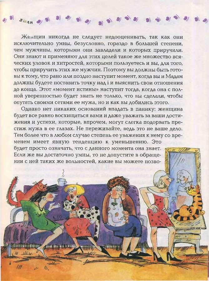 страница. 32