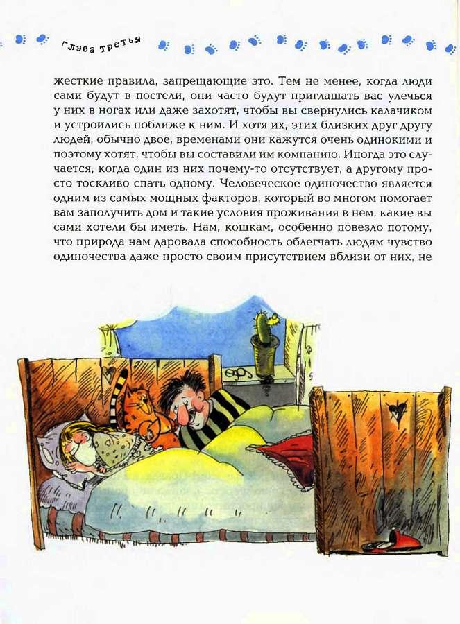 страница. 41