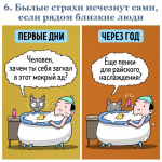 02картинки-с-кошками