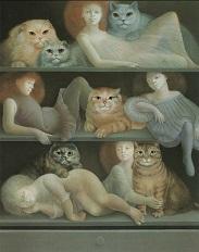 кошки леонор