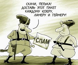 петька и василий иванович