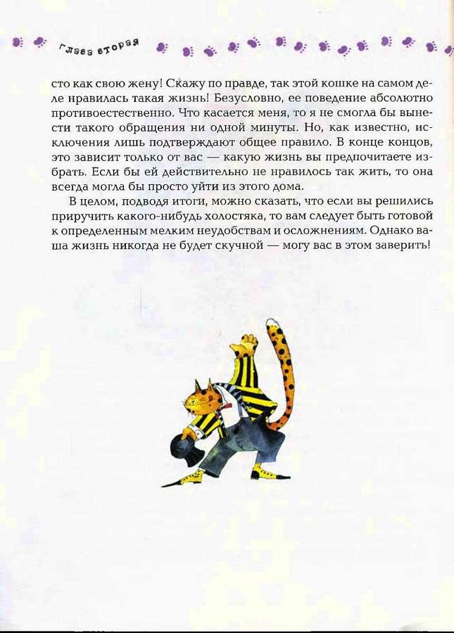 страница. 39