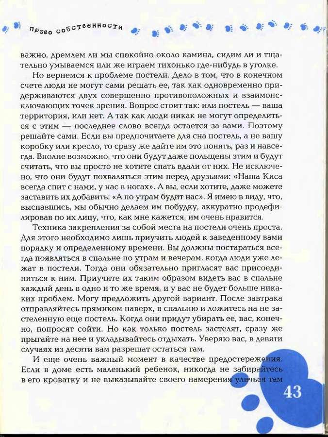 страница. 42