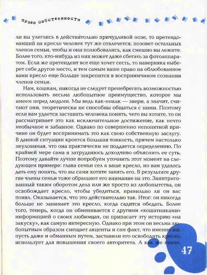страница. 46